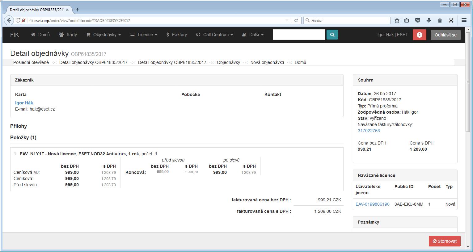 Ukázka rozhraní ABRA FlexiBee